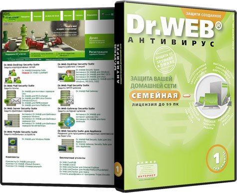Dr.Web Antivirus and Security Space (4.44, 5.00, 6.00, Pro). В комплекте доп материалы (11.04.2010)