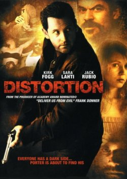 Забыть все / Distortion (2006) DVDRip